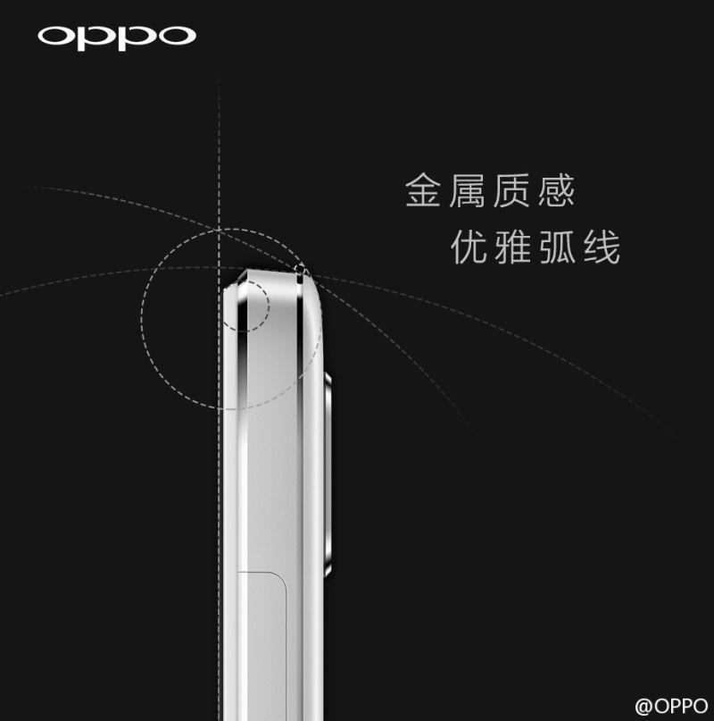 Oppo R7 - zapowiedź chińskiego smartfona z metalicznym unibody