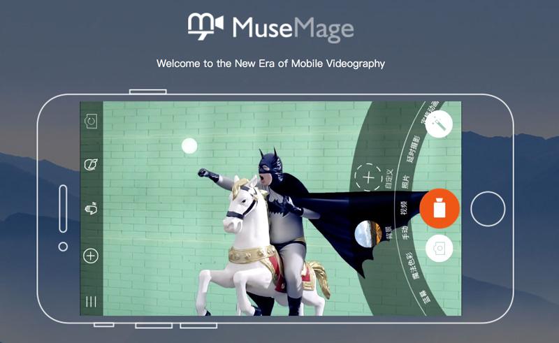 Musemage - free app of the week (App Store)