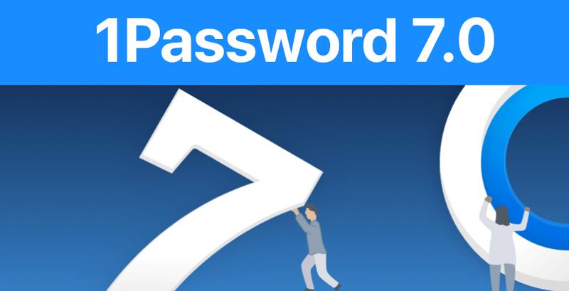 1Password 7.0 na iOS-a