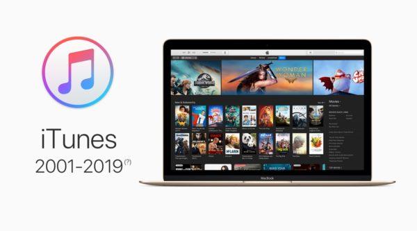 Podczas WWDC 2019 Apple może zapowiedzieć koniec iTunesa