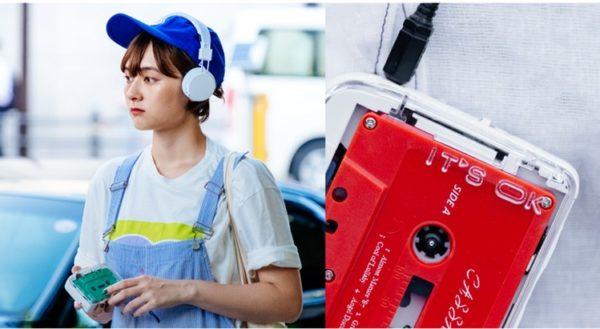 Odtwarzacz kaset magnetofonowych IT'S OK z łącznością Bluetooth