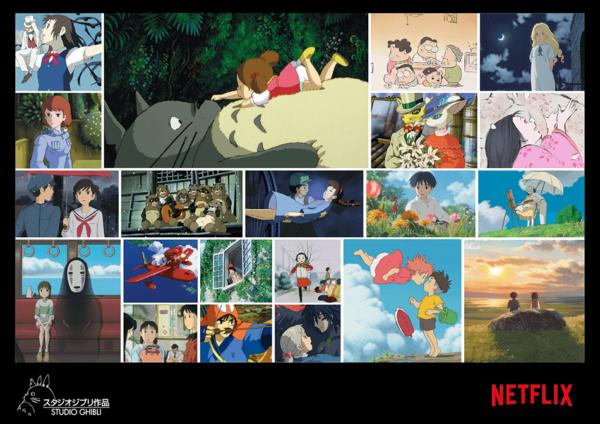 21 arcydzieł studia Ghibli pojawi się na Netfliksie!