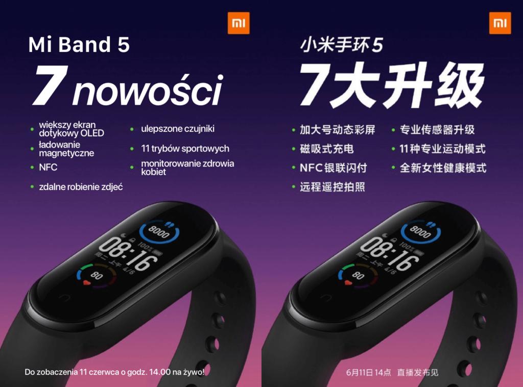 Mi Band 5 - teaser (polskie tłumaczenie i chiński oryginał)