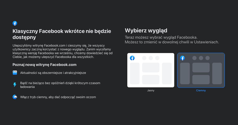 Nowy wygląd Facebooka jako jedyna opcja od września 2020 r.